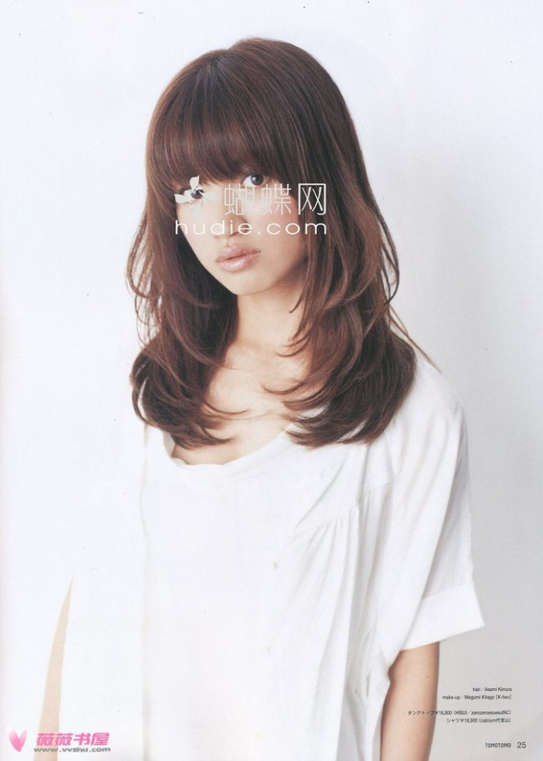 Pin By Angélica Saisac On <10 Fringe Hairstyles, Hairstyle Look Face Framing Layers With Bangs